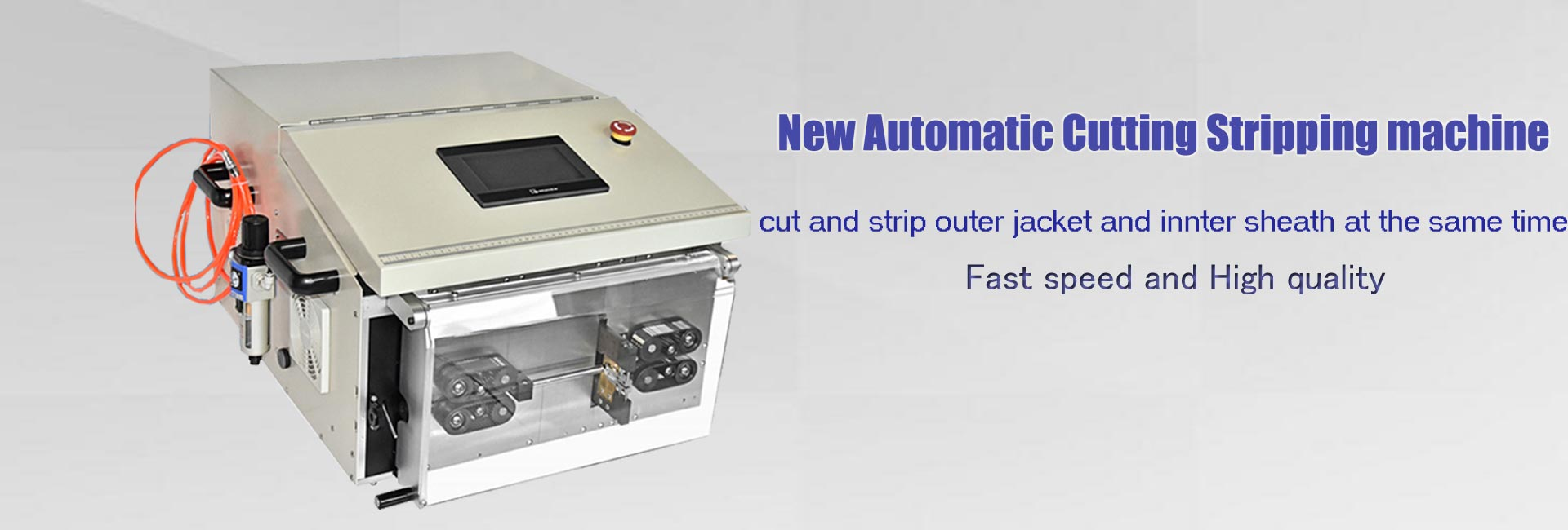 Aituo Automation Device Co.,Ltd
